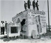 في ذكرى تحرير سيناء| «مستعمرات إسرائيلية» انتهت تحت أقدام المصريين