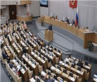 البرلمان الروسي يعلق على دعوات أوروبا لفصل روسيا عن نظام «سويفت»