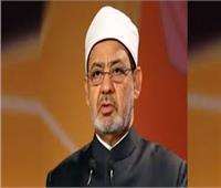 الحلقة الثانية| «الإمام الطيب» يوضح حكمالاحتكار في زمَن كورونا