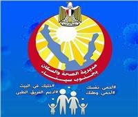 صحة جنوب سيناء تنفي تحويل مستشفي أبورديس المركزي لحجر صحي