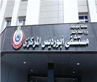 «صحة جنوب سيناء» تنفي تحويل مستشفى «أبو رديس» المركزي لحجر صحي