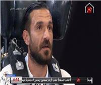 بسبب حلقة رامز جلال .. علي معلول يتصدر تويتر
