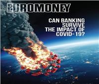 """""""يورومني"""": سلطنة عُمان بين أقل الدول مخاطر في الشرق الأوسط"""