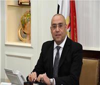 وزير الإسكان يتابع تنفيذ مشروعات الصرف الصحي في المناطق الريفية