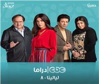 أحداث الحلقة الثانية.. بتر قدم ميدو عادل ودخول ابنة غادة عادل في غيبوبة