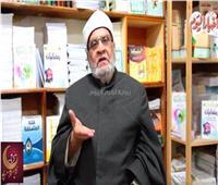 فيديو| ما هي الأمور التي لا تفسد الصيام؟.. «أحمد كريمة» يجيب
