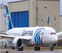 مصر للطيران تنظم أطول رحلة لنقل عالقين من أكرا وسيراليون