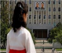 كيف تسير الأمور في «بيونج يانج» في ظل شائعات حول مصير زعيم كوريا الشمالية ؟