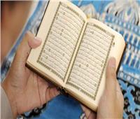 هل يجوز ختم القرآن في رمضان داخل الصلاة؟.. «الإفتاء» تجيب