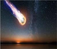 شاهد  إنفجار نيزك فوق البرازيل