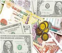 ننشر سعر الدولار أمام الجنيه المصري في البنوك اليوم 27 أبريل