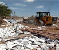 إزالة 23 حالة تعد على الأراضي الزراعية وأملاك الدولة بالبحيرة