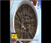 سفرة رمضان  فيديو.. طريقة عمل «طاجن ورق عنب بالريش»