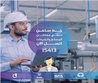 إتحاد الصناعات يخصص الخط الساخن 15413 لاستقبال شكاوى المصانع