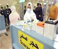 إنهاء إجراءات الحجر الصحي للمصريين العائدين من ألمانيا.. وحجزهم ١٤ يومًا