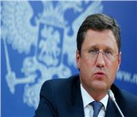 وزير الطاقة الروسي يستبعد ارتفاع أسعار النفط قريبا