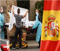 إسبانيا تسجل 1178 حالة إصابة جديدة بفيروس كورونا.. و26 حالة وفاة