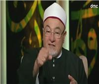 خالد الجندي: «الرق» ظاهرة بشرية وليست إسلامية