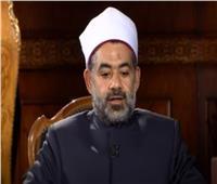 فيديو.. الإفتاء توضح حكم الدعوة للتظاهرات وسط وباء كورونا