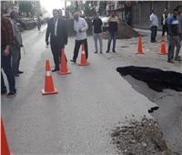 هبوط أرضي بشارع الشيخ غراب في حدائق القبة
