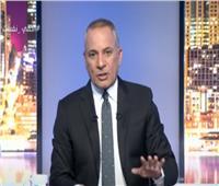 أحمد موسى يعلن موعد تسلم مصر أول شريحة من قرض صندوق النقد الجديد