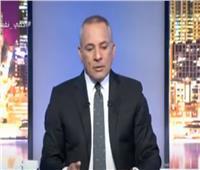 فيديو..أحمد موسى يكشف موعد استلام مصر قرض صندوق النقد