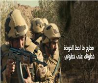 الحلقة 5 من «الاختيار»| محمد عادل إمام يحتضن إرهابي بحزام ناسف.. و«عشماوي» يخطط لاغتيال وزير الداخلية