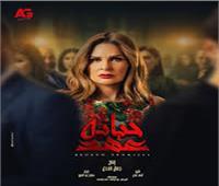 يسرا تعلن رأيها في المخرج سامح عبد العزيز