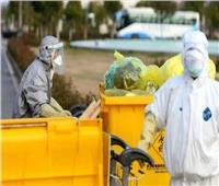 في زمن الكورونا| «النفايات الطبية» خطر يهدد المجتمع.. وهذه طرق التخلص منها