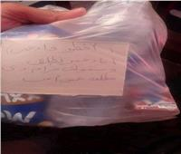 أخبار السوشيال ميديا| مواطن يوزع أكياس طعام ويطالب المفطرين بالدعاء له بالطلاق من زوجته