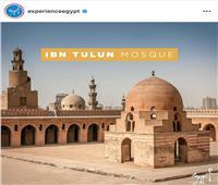 السياحة تطلق حملة ترويجية بعنوان «استمتع بأجواء رمضان من بيتك»