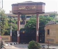 جامعة المنصورة تعلن عن نظام امتحانات الفرق قبل النهائية بمختلف الكليات