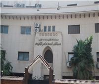 إصابة ممرضة بكورونا في مستشفى أحمد ماهر والاشتباه في 9 حالات
