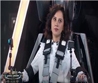 فيديو| ياسمين رئيس لرامز جلال: «انت خلتها خل»