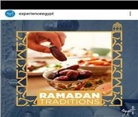 خليك في البيت.. تاريخ الطبخ في مصر عبر الإنترنت