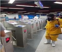 بالصور.. فرق التعقيم تنتشر في المترو لمحاربة «كورونا»
