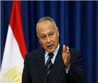 إنطلاق الاجتماع الطارئ لوزراء الخارجية العرب لمواجهة مساعي اسرائيل ضم أراضي الضفة الغربية