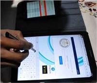 10418 طالب وطالبة بالصف الثاني الثانوييؤدون امتحان العربي الكترونيا بدمياط