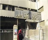عاجل| تعاون بين وزارة العدل والجيش لترميم مجمع محاكم الجلاء
