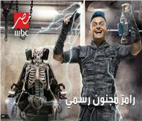 رامز جلال يرفع دعوى قضائية ضد نقيب الإعلاميين
