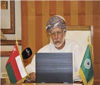 سلطنة عُمان تترأس اجتماع طارئ لوزراء الخارجية العرب عبر «الفيديو كونفرانس»