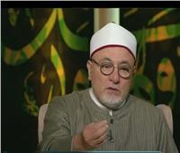 بالفيديو.. خالد الجندى يوضح حكم شرب الخمور والحشيش في الإسلام