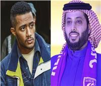 تركي آل الشيخ لمحمد رمضان: «بفتكر فيك أحمد زكي»