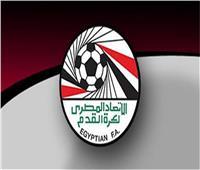 اتحاد الكرة ينعي شهداء الوطن في بئر العبد