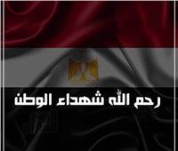 نقيب الأشراف ناعيا شهداء بئر العبد: ارتقوا في ذكرى البطولة والملحمة