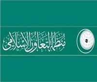 منظمة التعاون الإسلامي تدين بشدة الحادث الإرهابي في سيناء