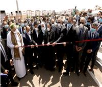 الإنجيلية تشارك «تحيا مصر» في إطلاق قوافل الخير