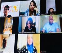 نميرة نجم توجه كلمةً في مؤتمر الشباب الإفريقي حول معالجة فيروس كورونا