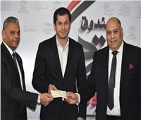 الاتحاد المصري للتأمين يسلم شيك بقيمة 10 ملايين جنيه لصندوق تحيا مصر