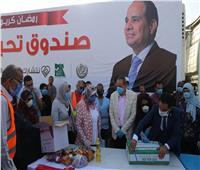 11 طن مواد غذائية ولحوم ضمن قافلة «تحيا مصر» بالسويس